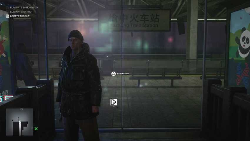 train-station-exit-hitman-3